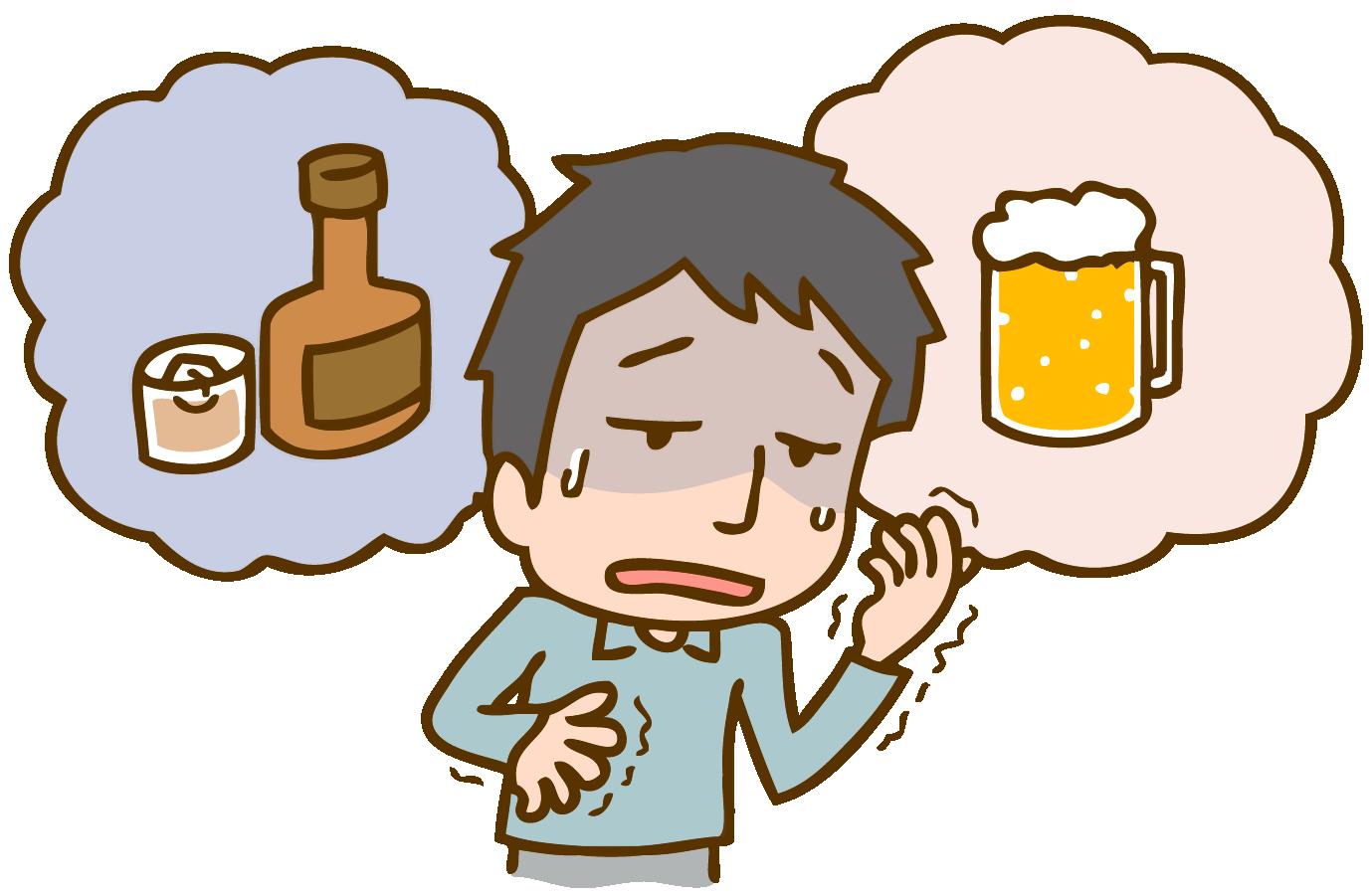 アルコール 中毒 原因